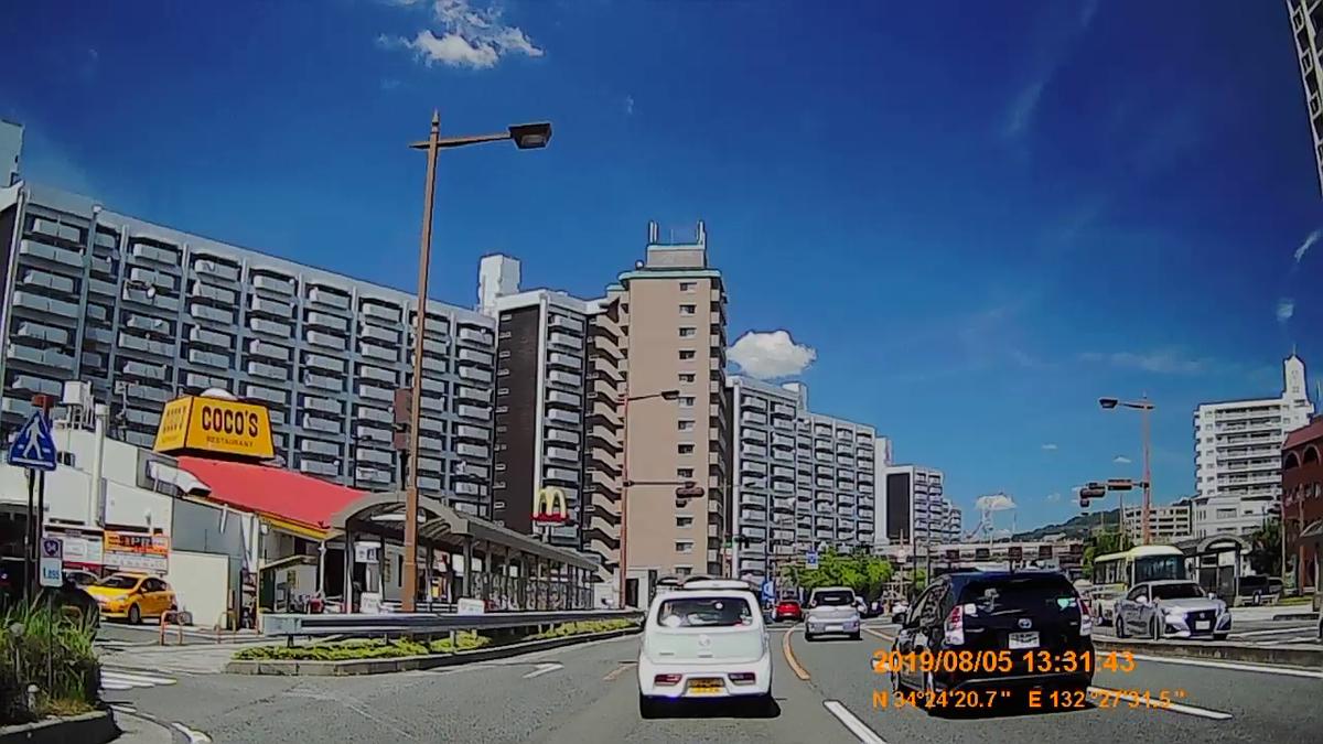 f:id:japan_route:20191107192951j:plain