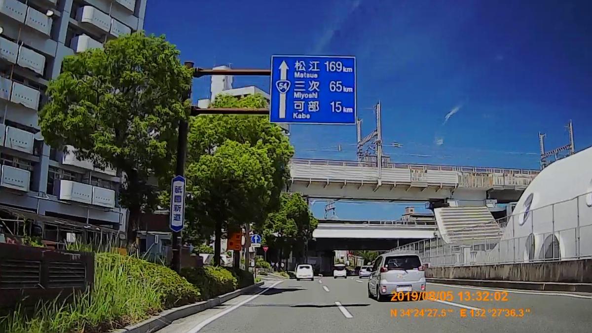 f:id:japan_route:20191107193102j:plain