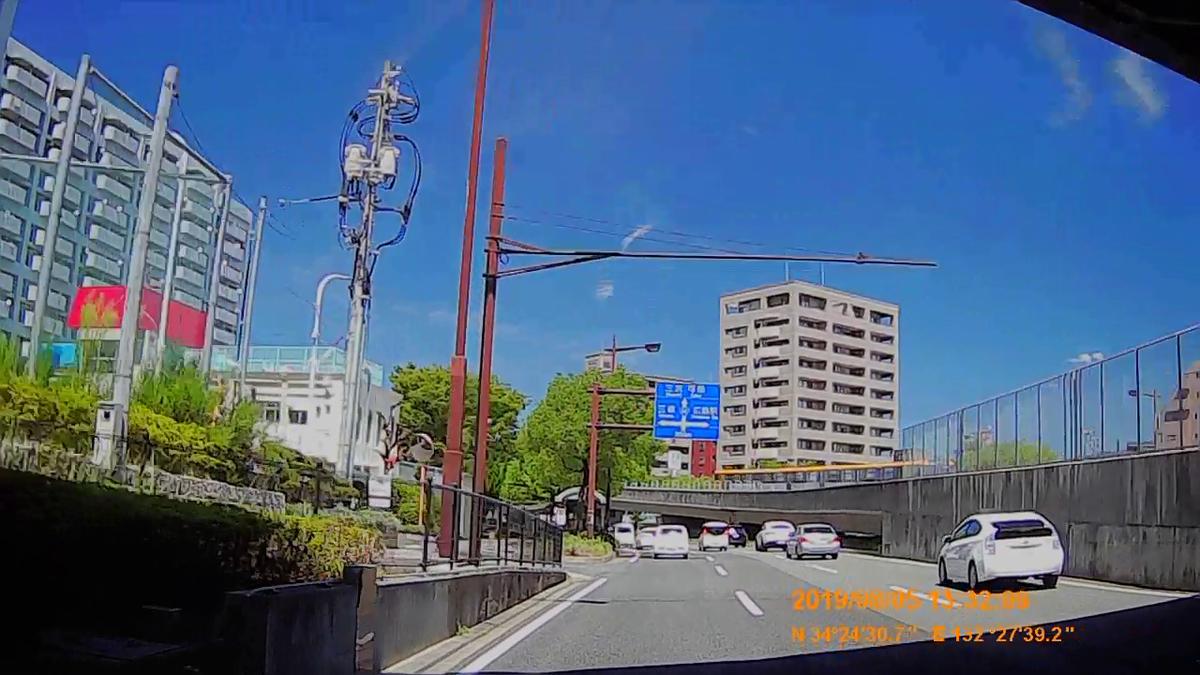 f:id:japan_route:20191107193112j:plain