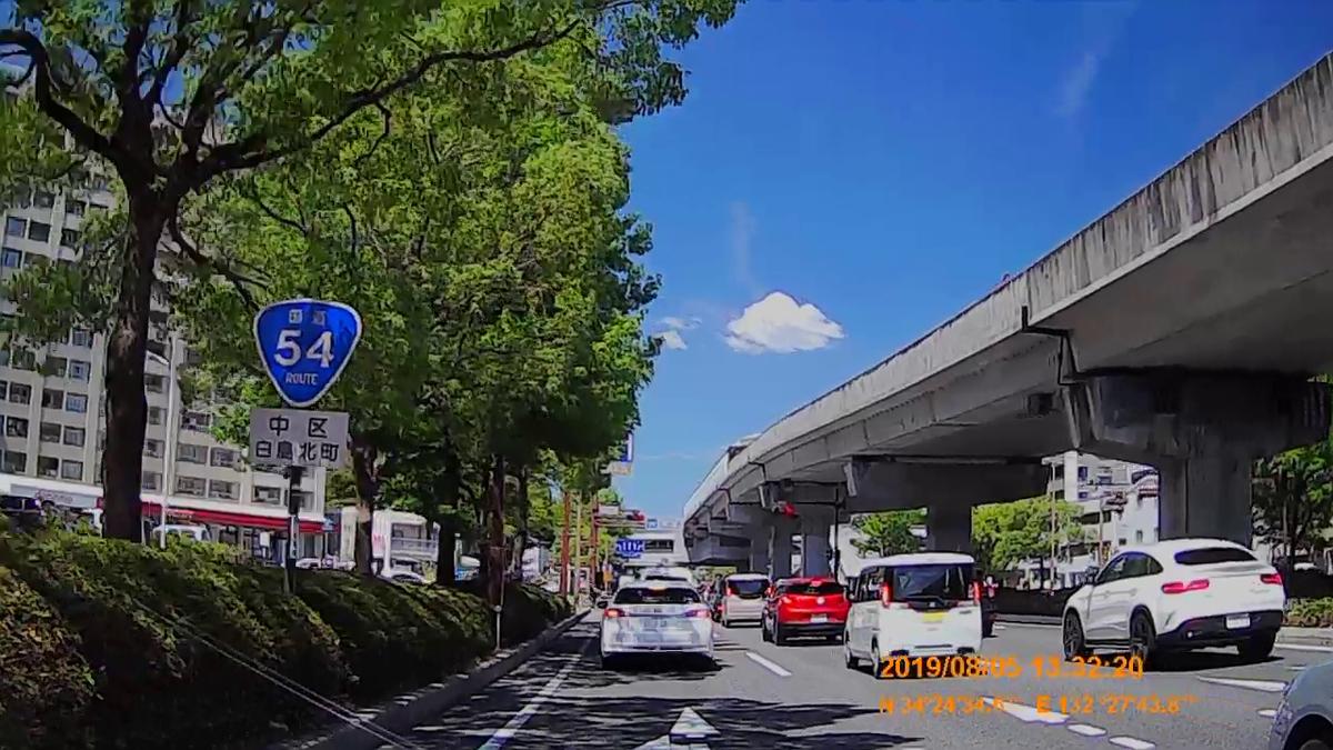 f:id:japan_route:20191107193125j:plain