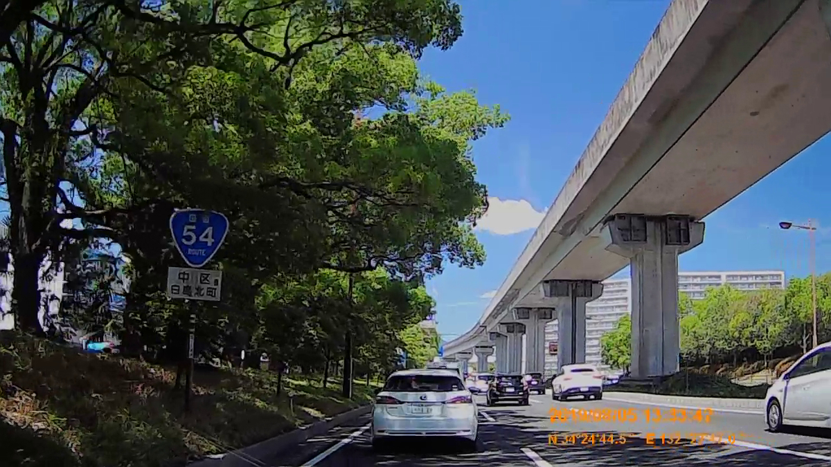 f:id:japan_route:20191107193138j:plain
