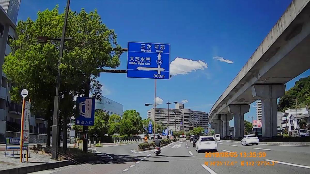 f:id:japan_route:20191107193156j:plain