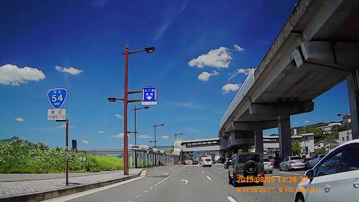 f:id:japan_route:20191107193207j:plain