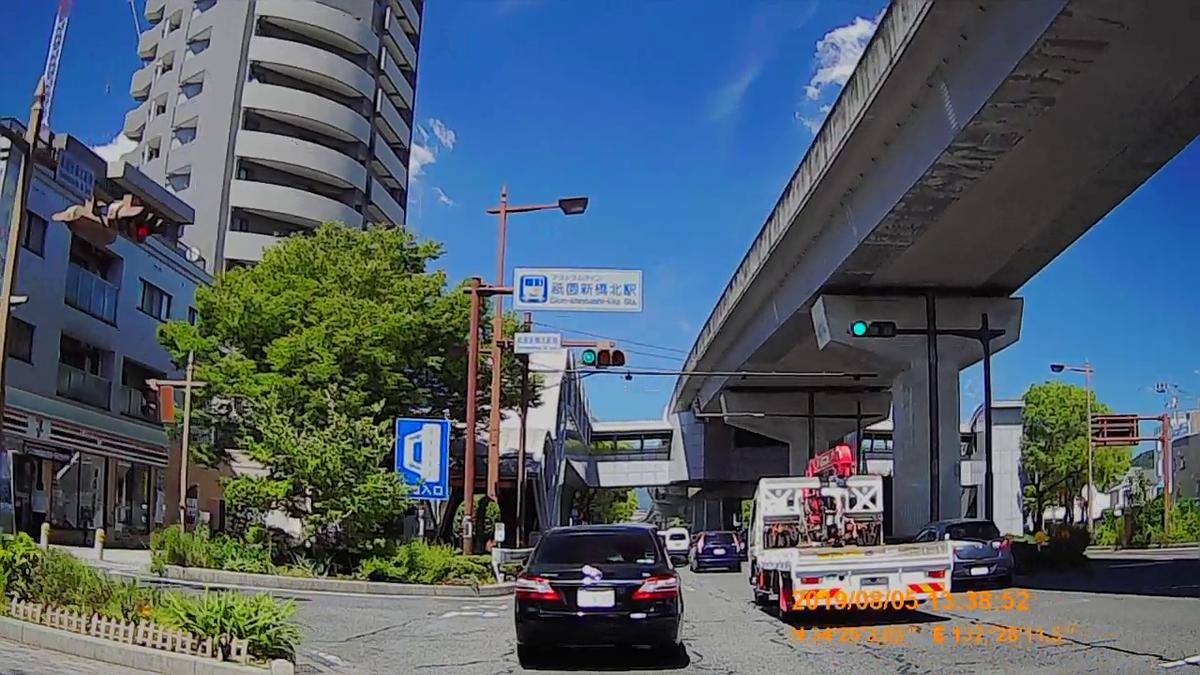 f:id:japan_route:20191107193237j:plain