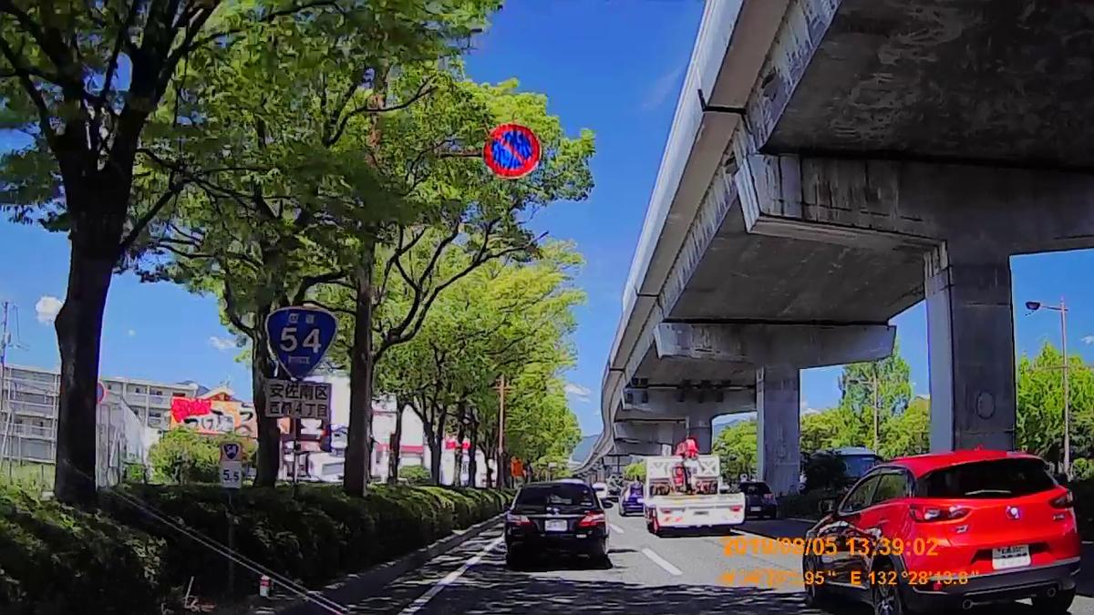 f:id:japan_route:20191107193245j:plain