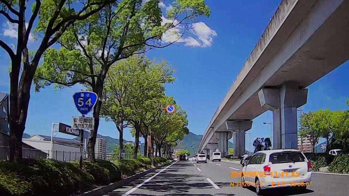 f:id:japan_route:20191107193303j:plain