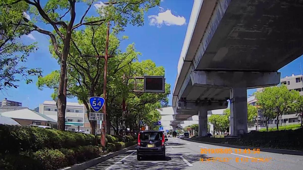 f:id:japan_route:20191107193311j:plain