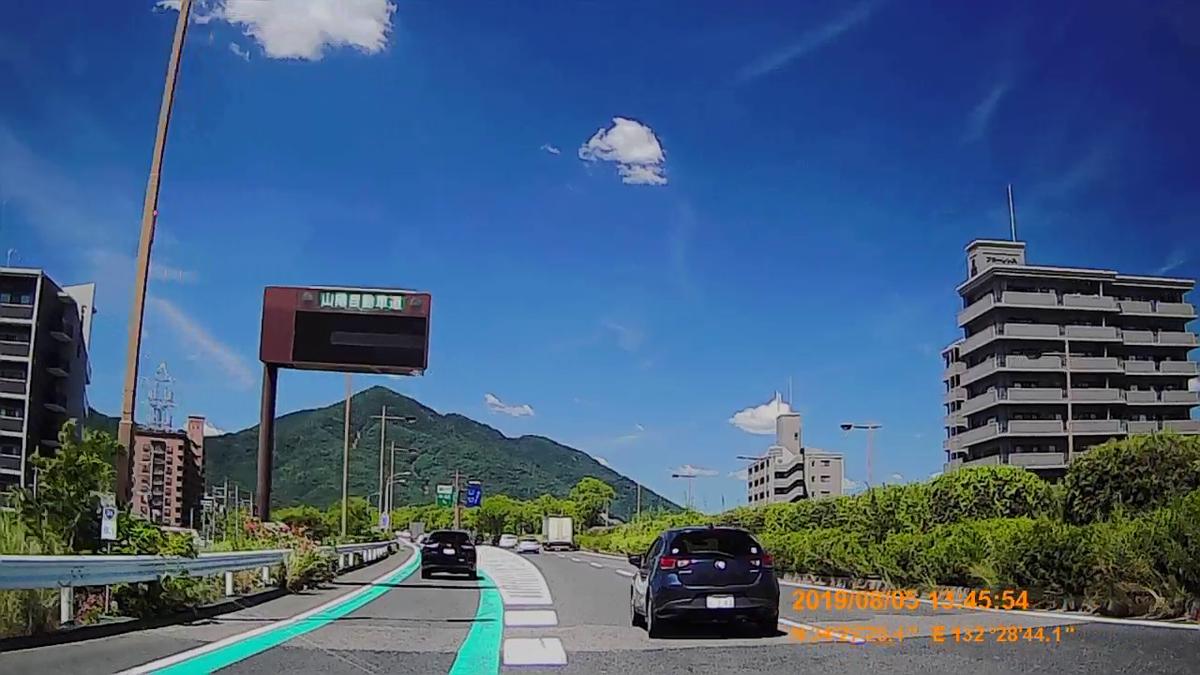 f:id:japan_route:20191107193318j:plain