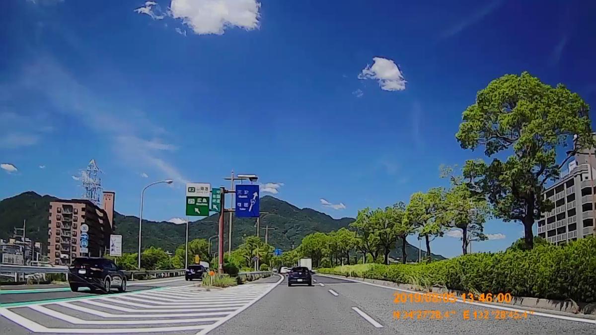 f:id:japan_route:20191107193321j:plain