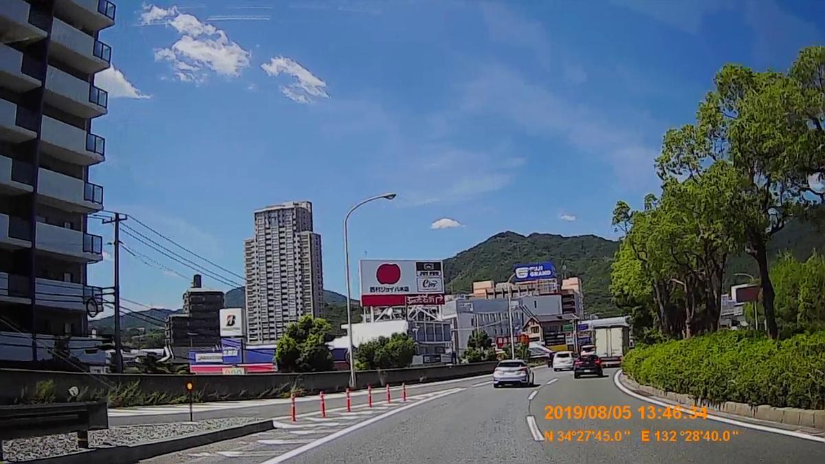 f:id:japan_route:20191107193340j:plain