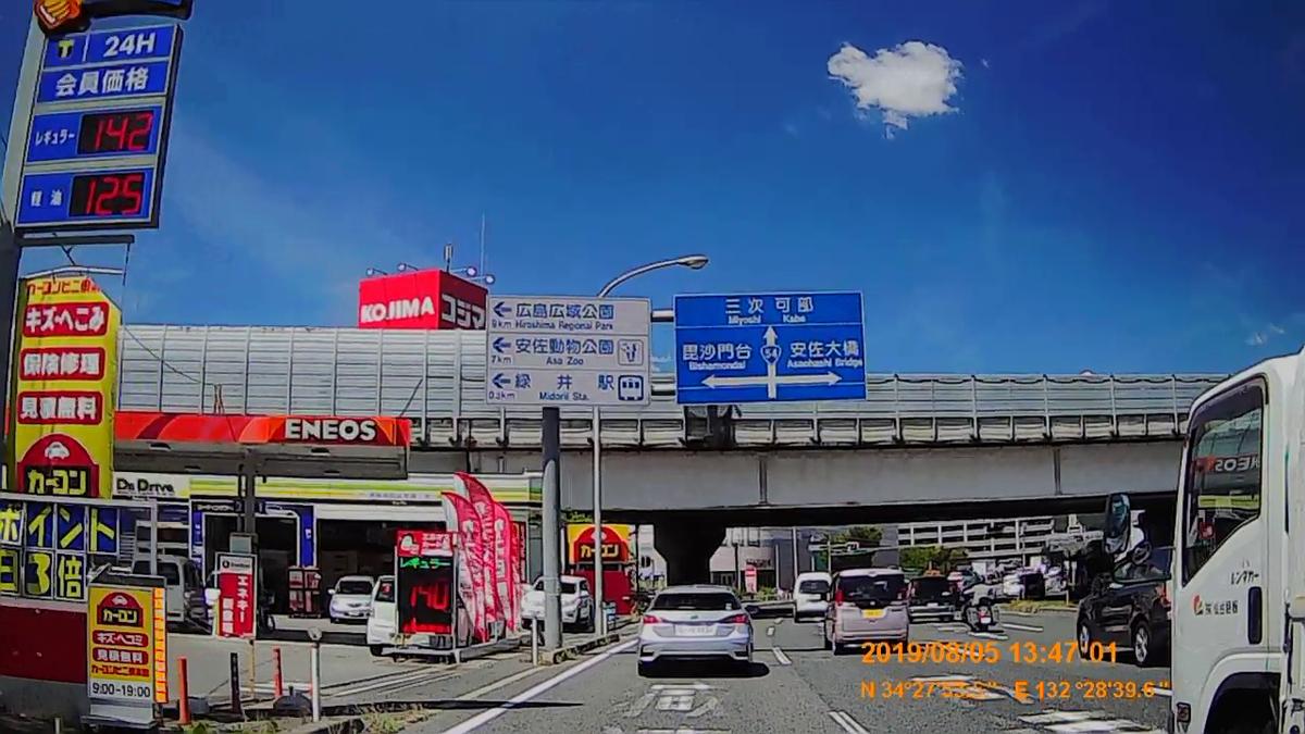 f:id:japan_route:20191107193356j:plain