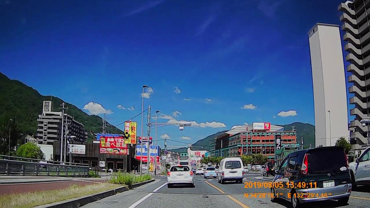 f:id:japan_route:20191107193405j:plain