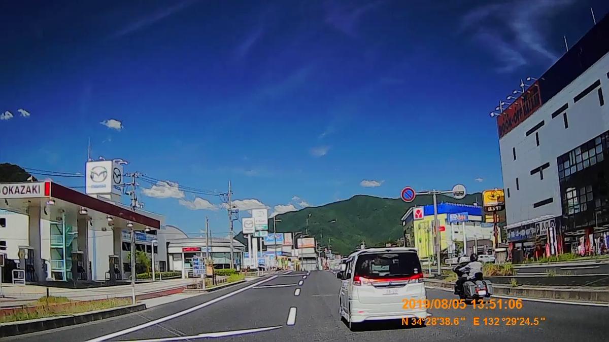 f:id:japan_route:20191107193414j:plain