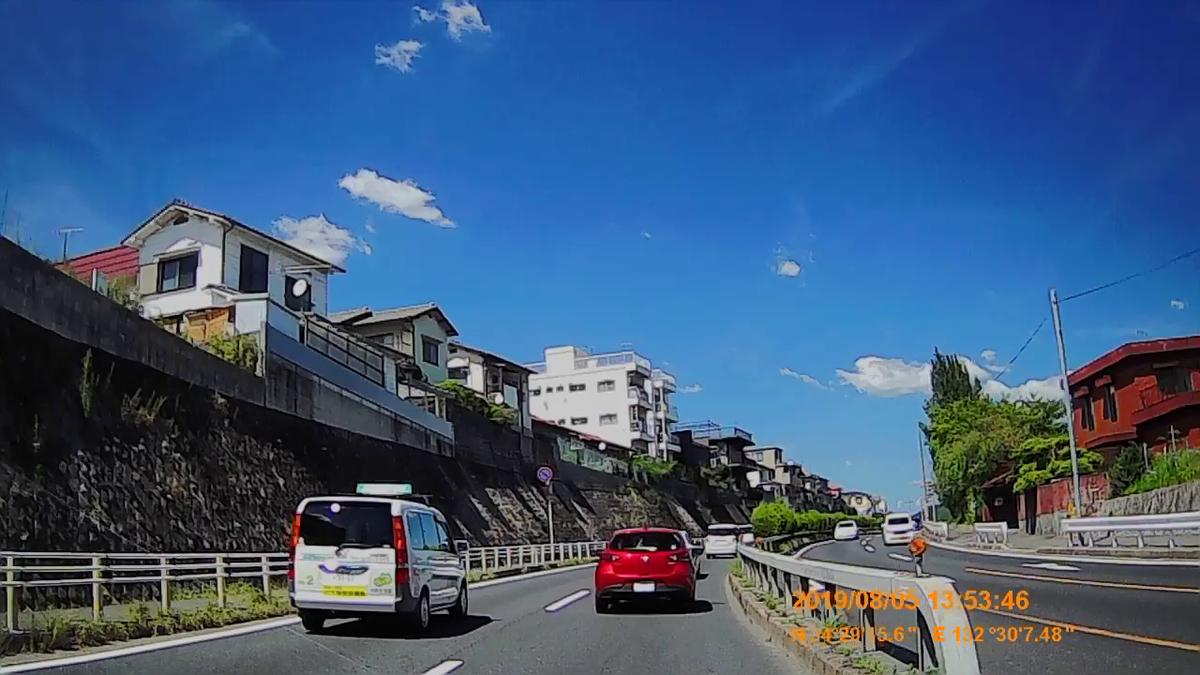 f:id:japan_route:20191107193423j:plain