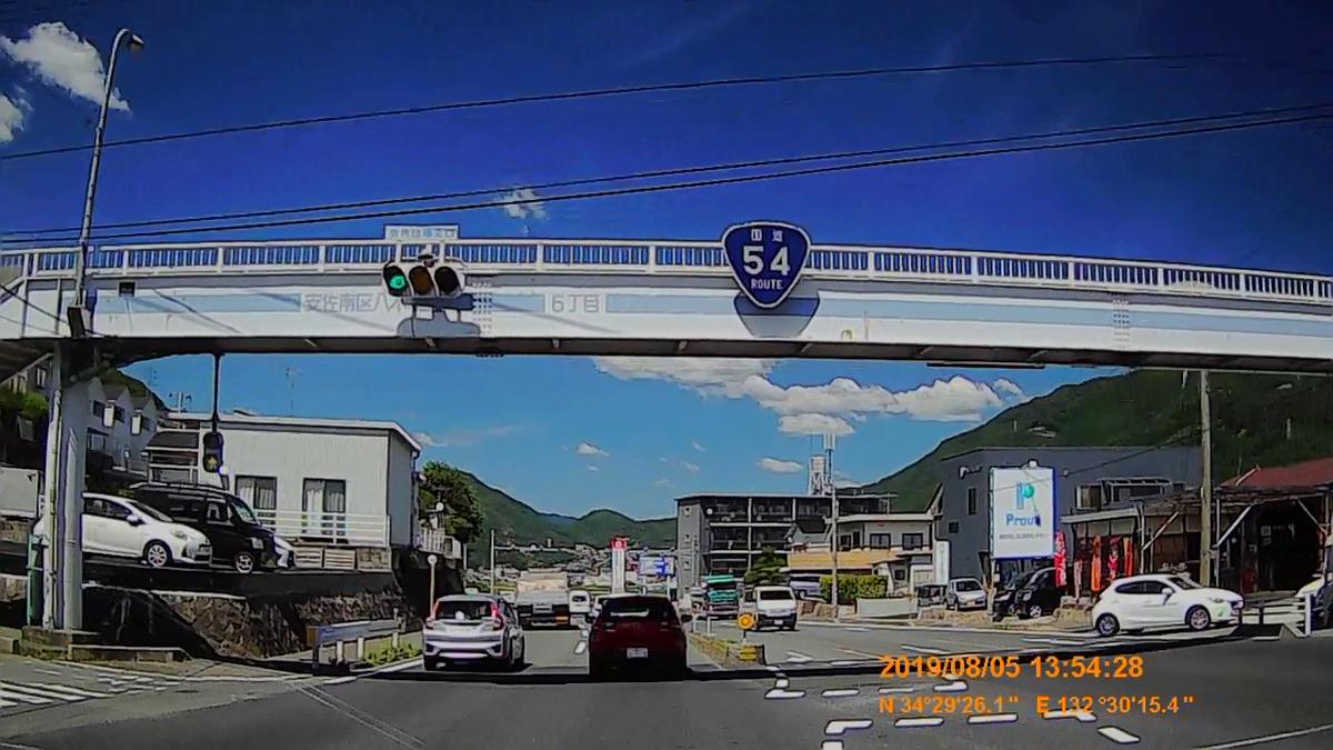 f:id:japan_route:20191107193433j:plain