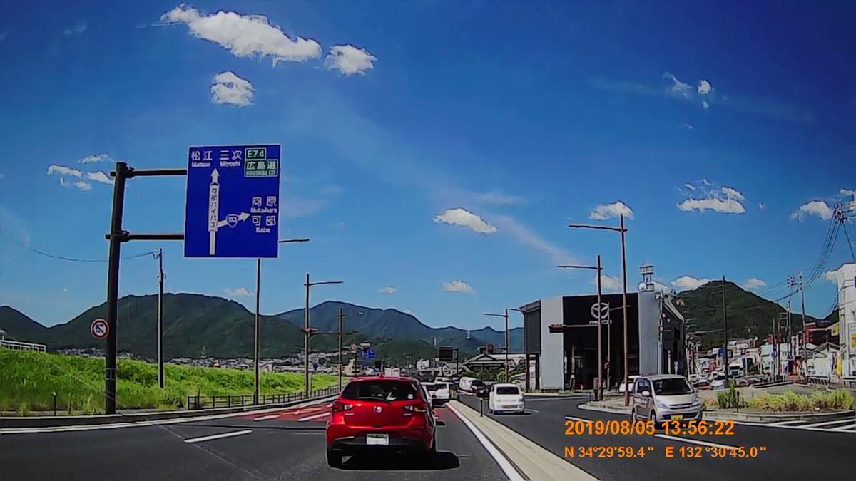 f:id:japan_route:20191107193450j:plain