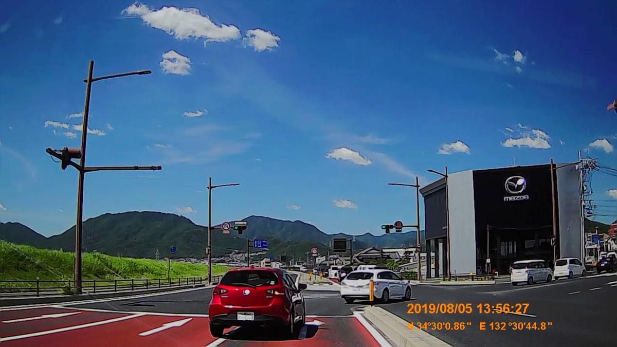 f:id:japan_route:20191107193453j:plain