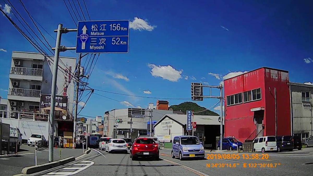 f:id:japan_route:20191107193505j:plain