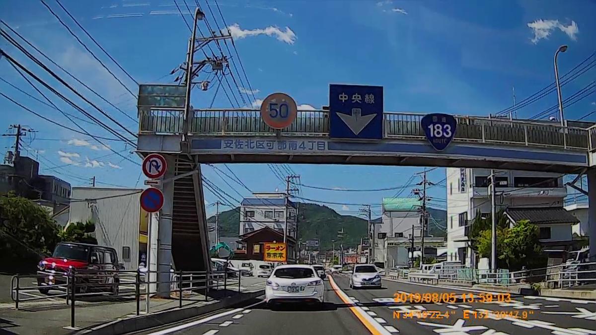 f:id:japan_route:20191107193515j:plain