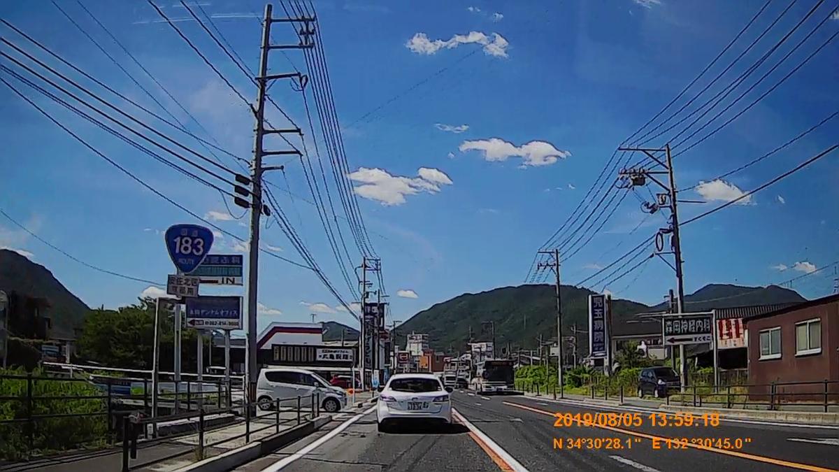f:id:japan_route:20191107193525j:plain