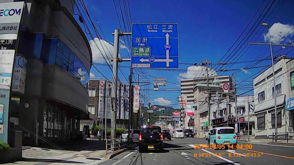 f:id:japan_route:20191107193532j:plain