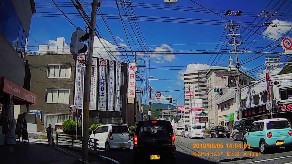 f:id:japan_route:20191107193536j:plain