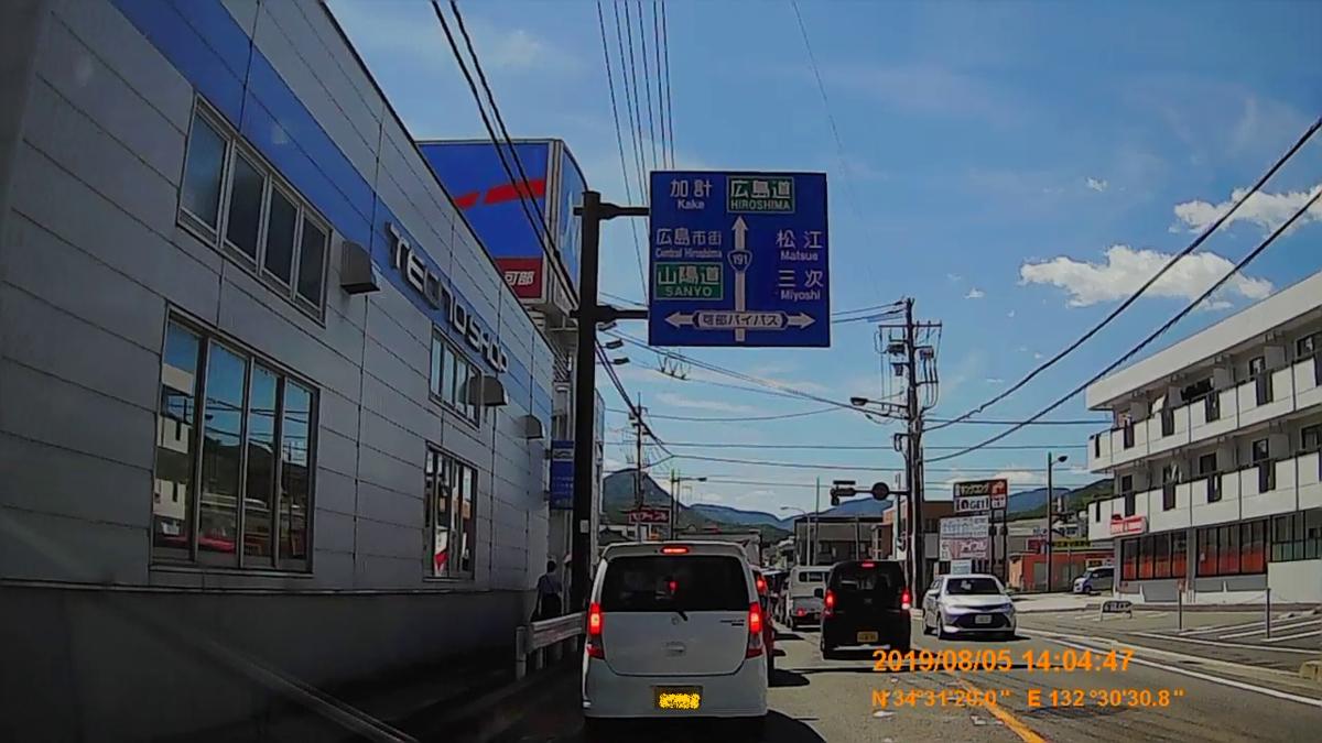 f:id:japan_route:20191107193601j:plain
