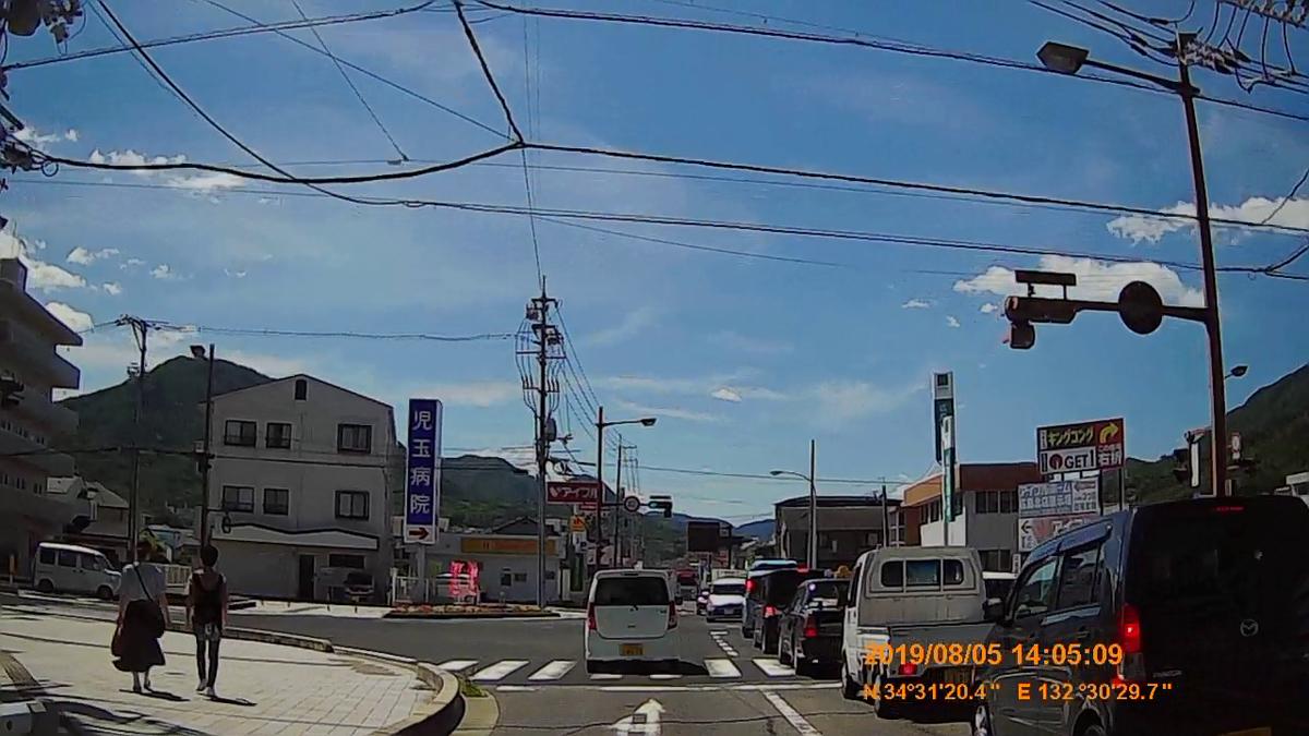 f:id:japan_route:20191107193604j:plain