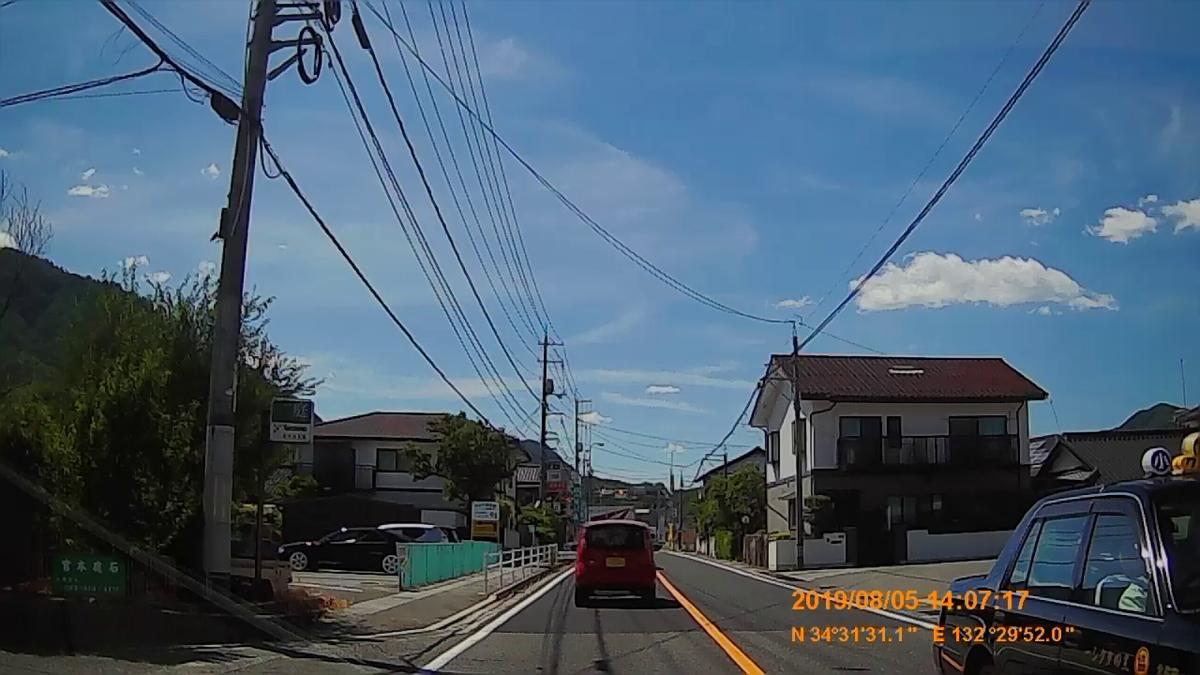 f:id:japan_route:20191107193635j:plain