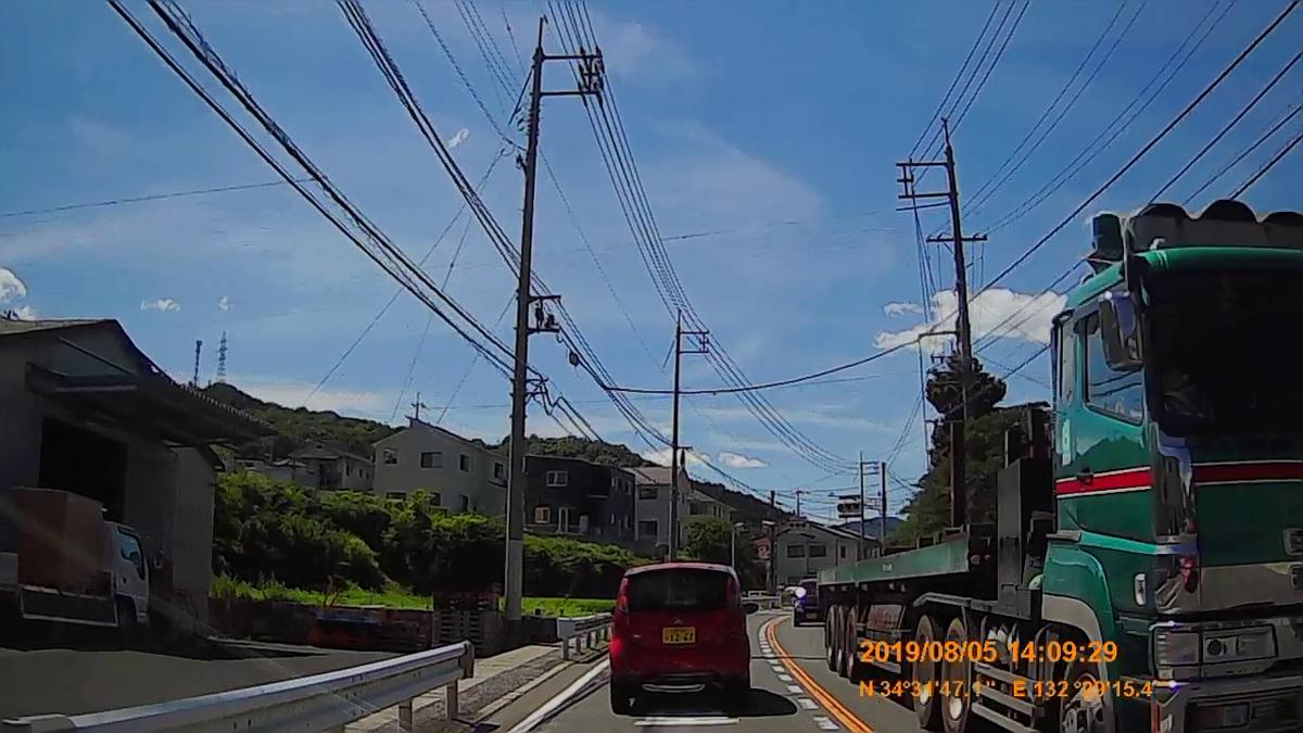 f:id:japan_route:20191107193642j:plain