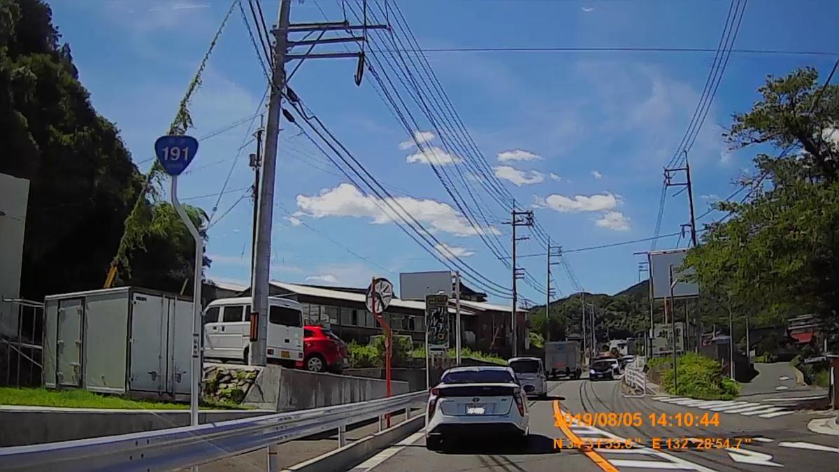 f:id:japan_route:20191107193653j:plain