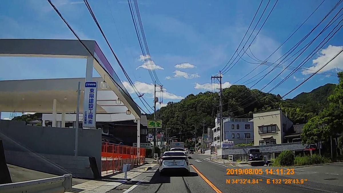 f:id:japan_route:20191107193701j:plain