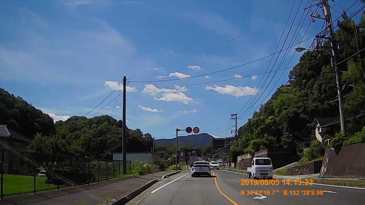 f:id:japan_route:20191107193723j:plain