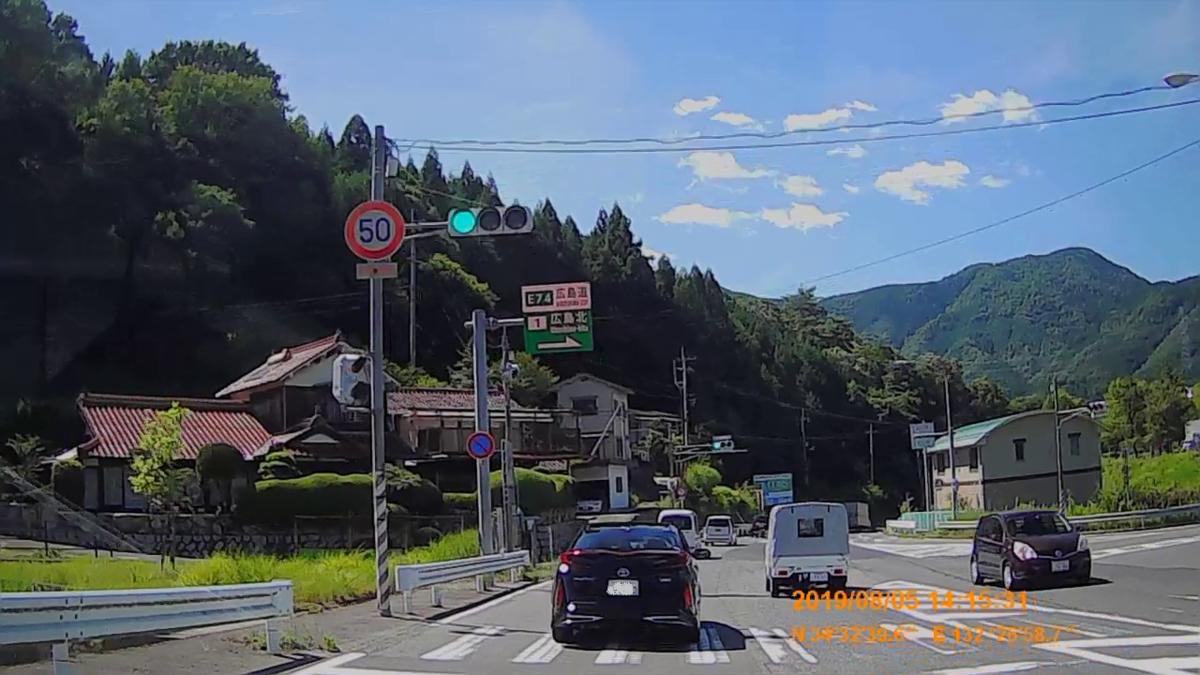 f:id:japan_route:20191107193803j:plain