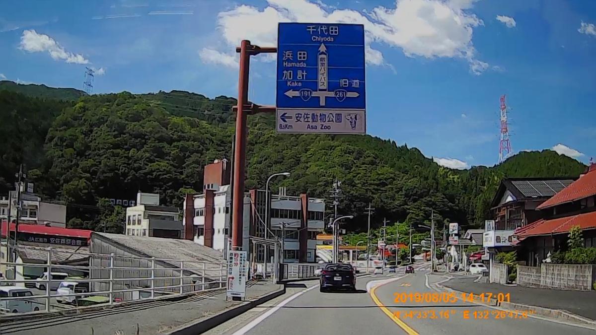 f:id:japan_route:20191107193812j:plain