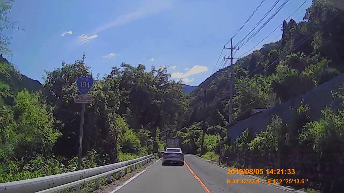 f:id:japan_route:20191107193847j:plain