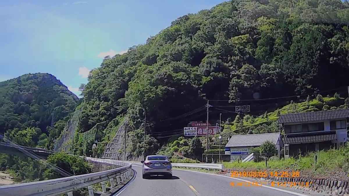 f:id:japan_route:20191107193917j:plain