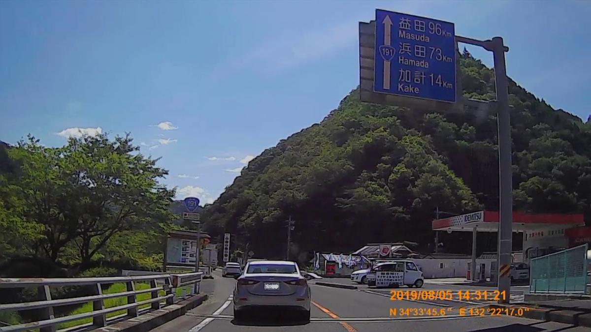 f:id:japan_route:20191107194020j:plain