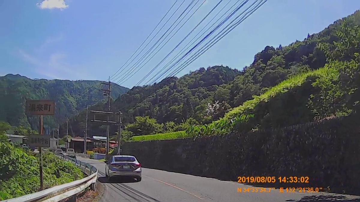 f:id:japan_route:20191107194036j:plain