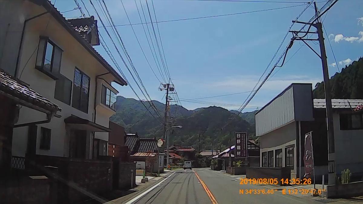 f:id:japan_route:20191107194119j:plain