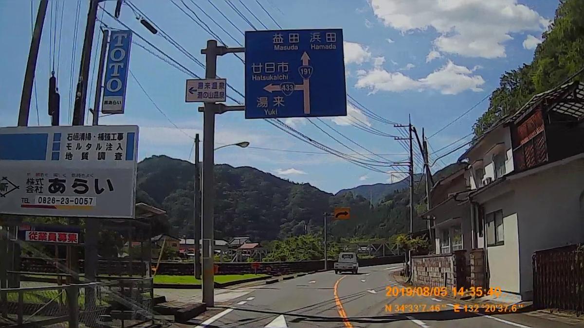 f:id:japan_route:20191107194128j:plain