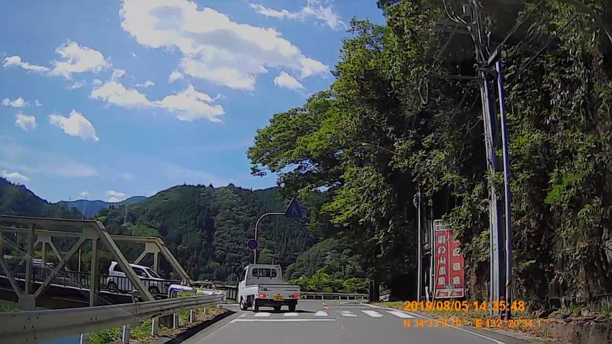 f:id:japan_route:20191107194133j:plain