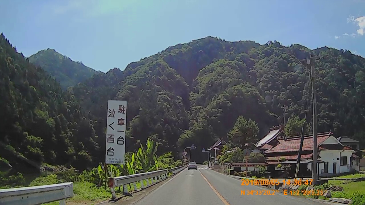 f:id:japan_route:20191107194200j:plain