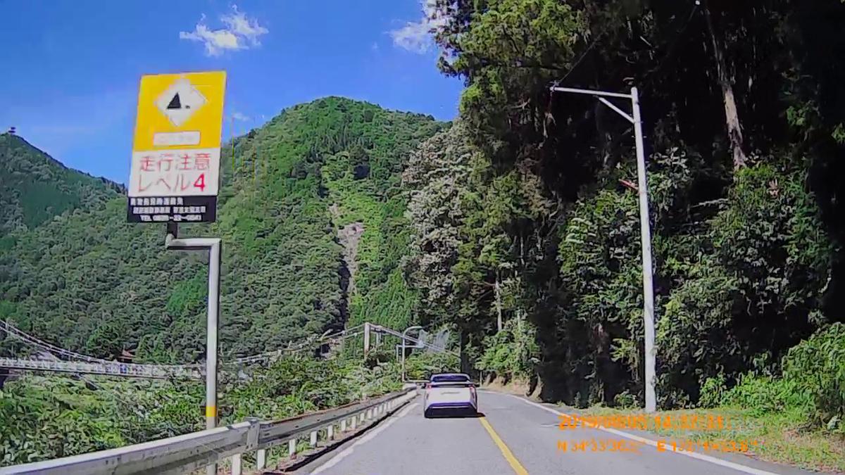 f:id:japan_route:20191107194221j:plain
