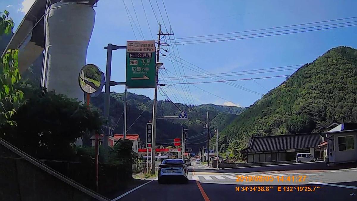 f:id:japan_route:20191107194247j:plain