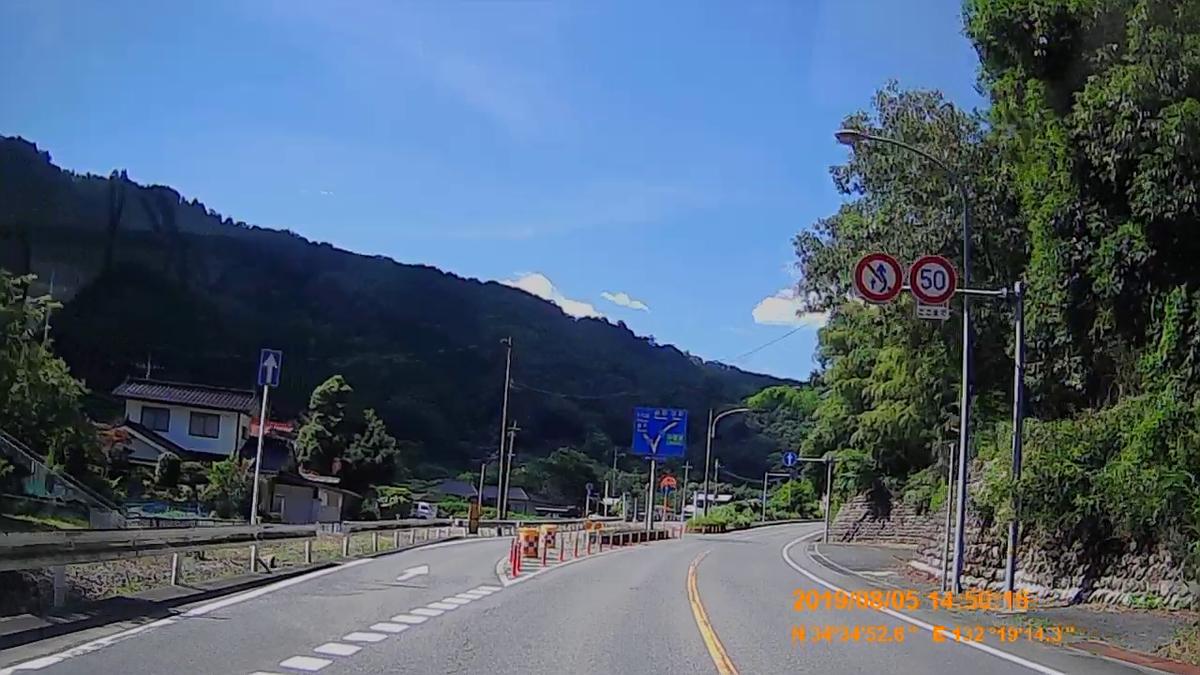 f:id:japan_route:20191107194256j:plain