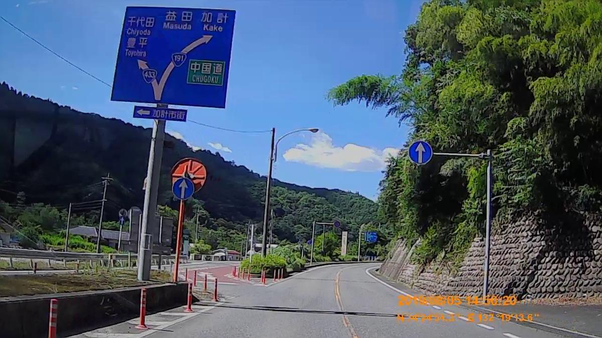 f:id:japan_route:20191107194300j:plain