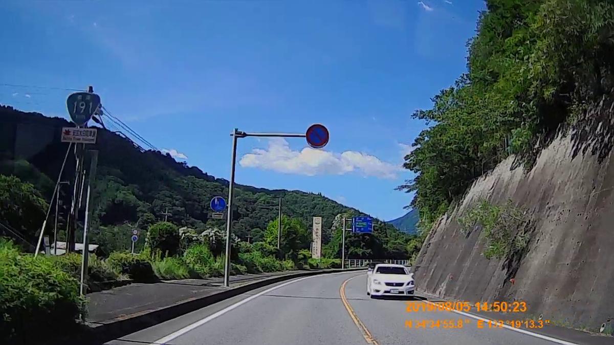 f:id:japan_route:20191107194331j:plain