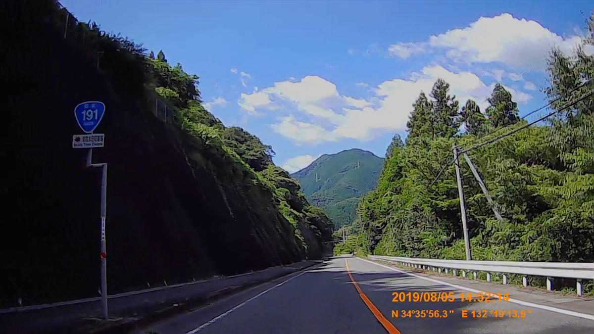 f:id:japan_route:20191107194411j:plain