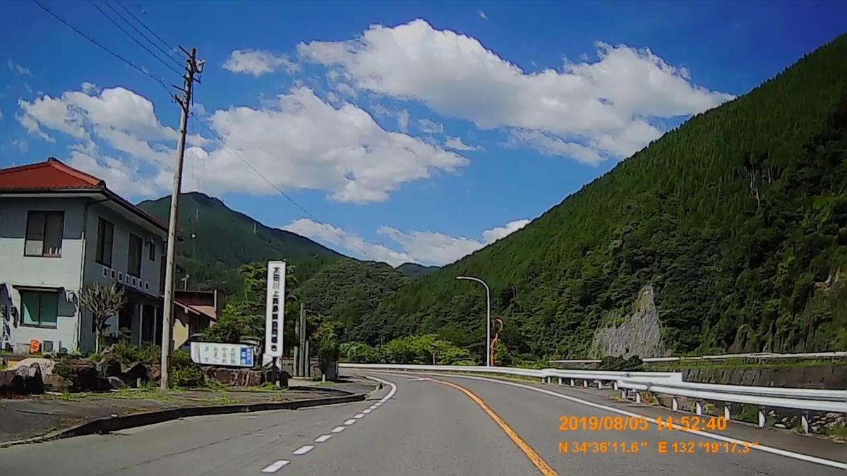 f:id:japan_route:20191107194429j:plain